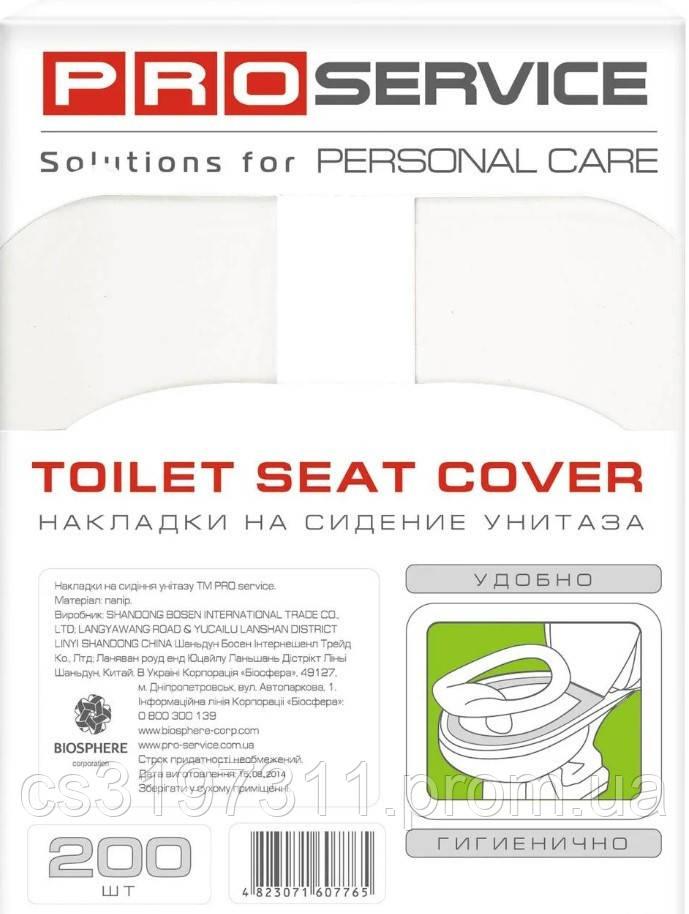 Накладки на сидения унитаза PRO Service 1/4, 200 шт./уп.