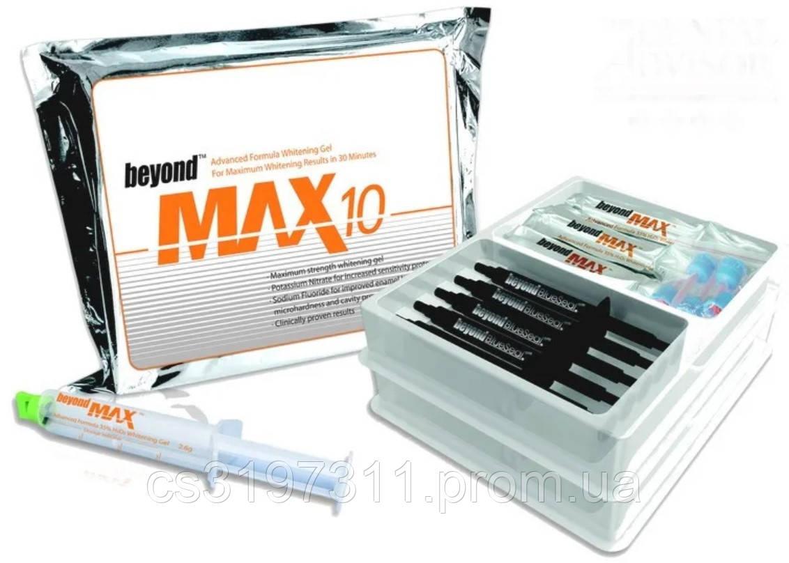 Система для отбеливания зубов Beyond Max 10, для 20 процедур