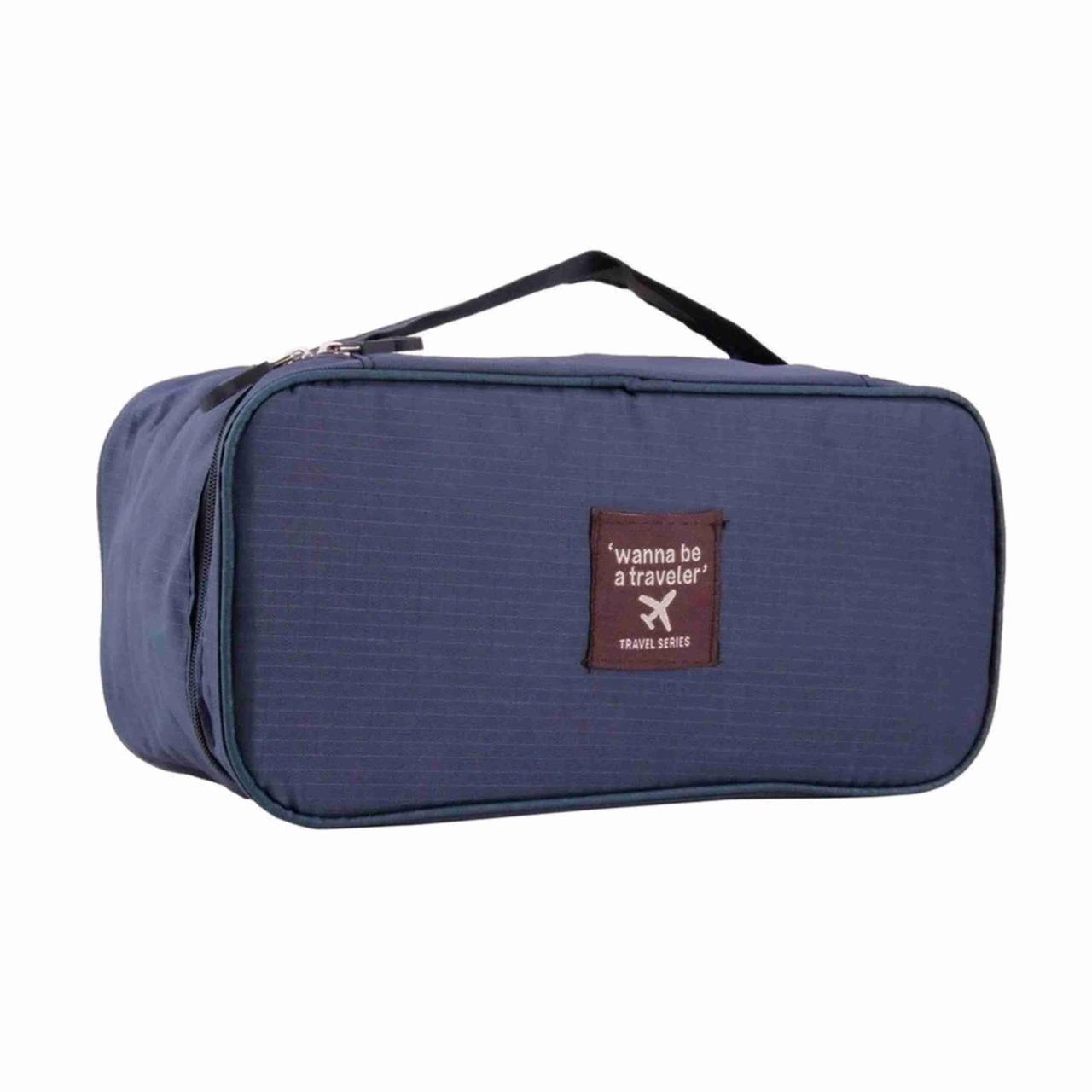 Органайзер для белья Monopoly Travel underwear pouch синий Боксы для хранения