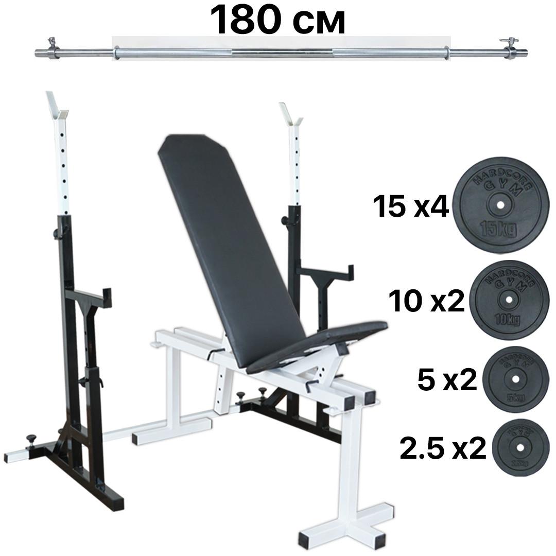 Лава регульована + Стійки + Штанга 105 кг
