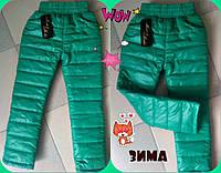 Детские теплые брюки на синтепоне для девочки / мята