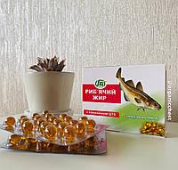 Гринвит «Рыбий жир с коэнзимом Q10» ТМ Грин-Виза  (42 капс.)/ Риб'ячий жир з Q10