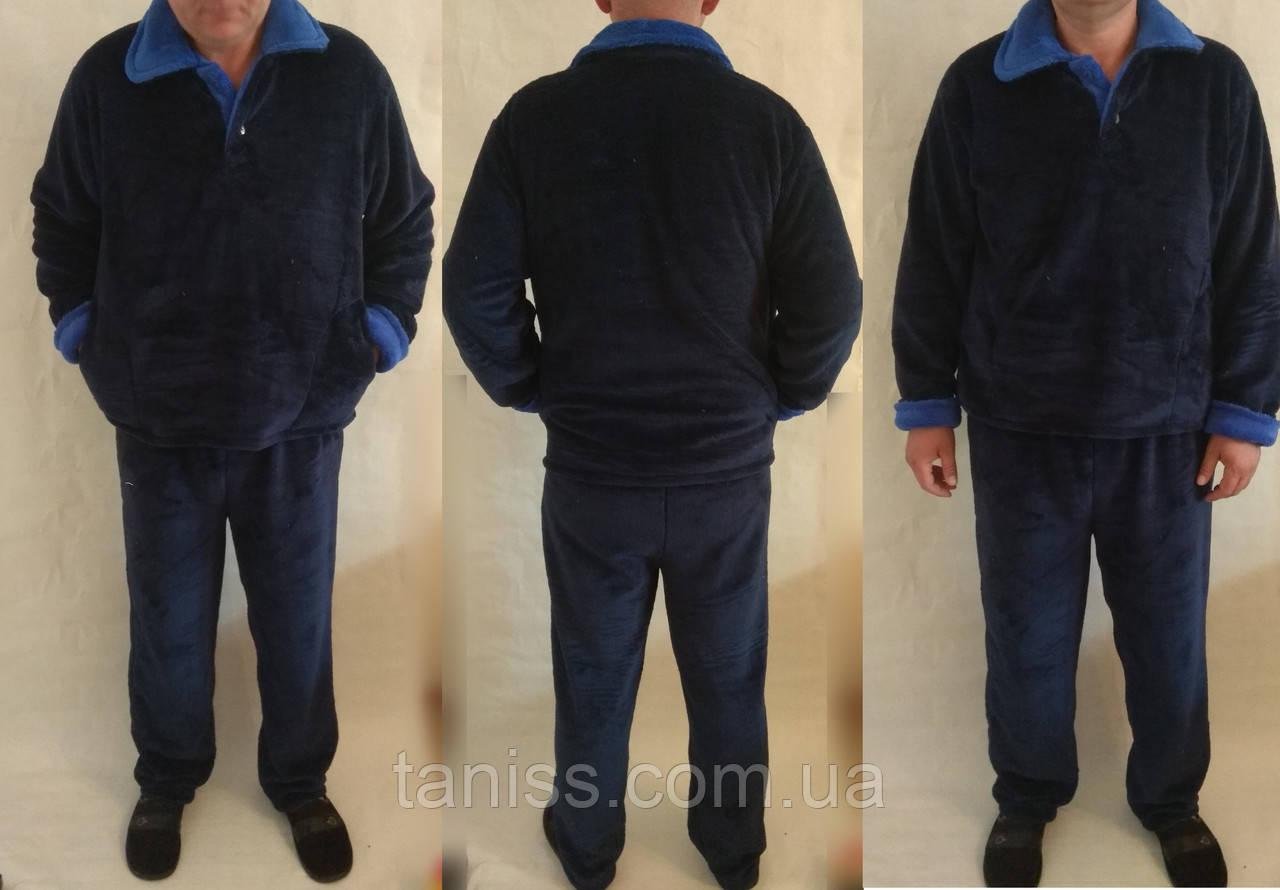 Теплая зимняя мужская махровая пижама, домашний теплый костюм, р-р Л (48-50),  синяя