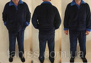 Теплая зимняя мужская махровая пижама, домашний теплый костюм, р-р Л (50-52), ХЛ(52-54), 2ХЛ (56-58) синяя