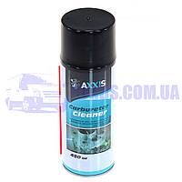 Очиститель дроссельной заслонки 450ml (VSB069/VSB069/VSB-069) AXXIS