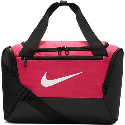 Сумка спортивная Nike Brasilia XS Dufflel BA5961-666 Розовый, фото 2