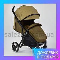 Коляска детская трансформер JOY цвет - COFFEE универсальная, дождевик, футкавер. Прогулочная коляска