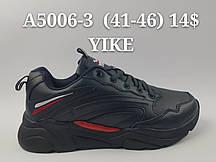 Мужские кроссовки Yike оптом (41-46)