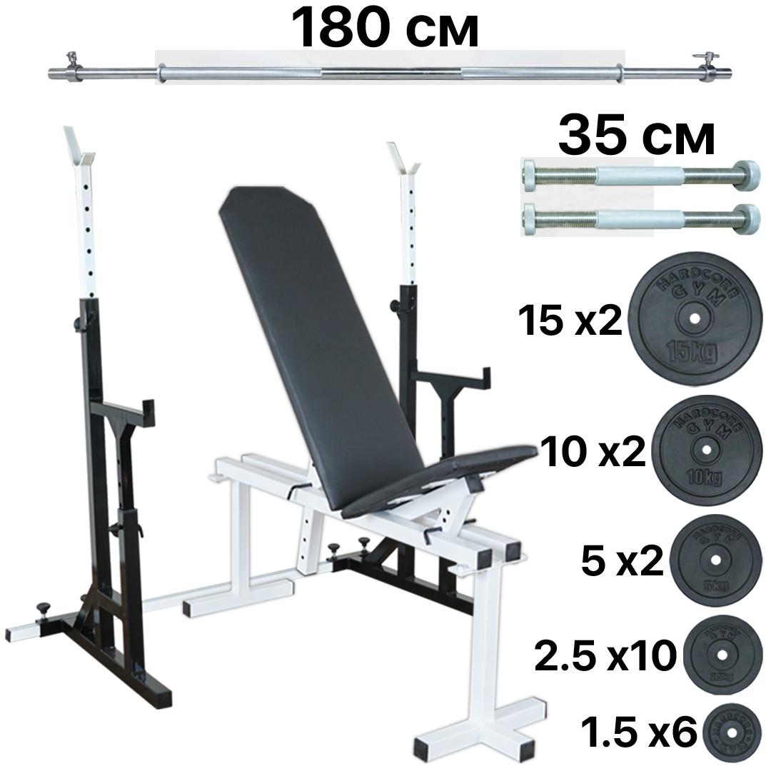 Лава регульована + Стійки + Штанга і гантелі 108 кг