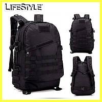 Тактический рюкзак Штурмовой Военный Military 40 л