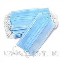 Защитная маска для лица голубая ( упаковка 50 шт )