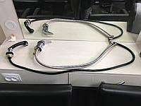 Комплект сантехники для парикмахерской мойки прямой (латунный смеситель и душевой шланг), фото 1