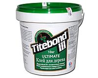 Клей TITEBOND ULTIMATE III D4 столярный 10кг