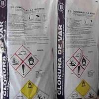 Хлорная известь | хлорне вапно, Румыния, 28-30%, от 25 кг, фото 1