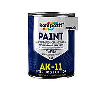 Краска для бетонных полов KOMPOZIT АК-11 акриловая серая,1кг