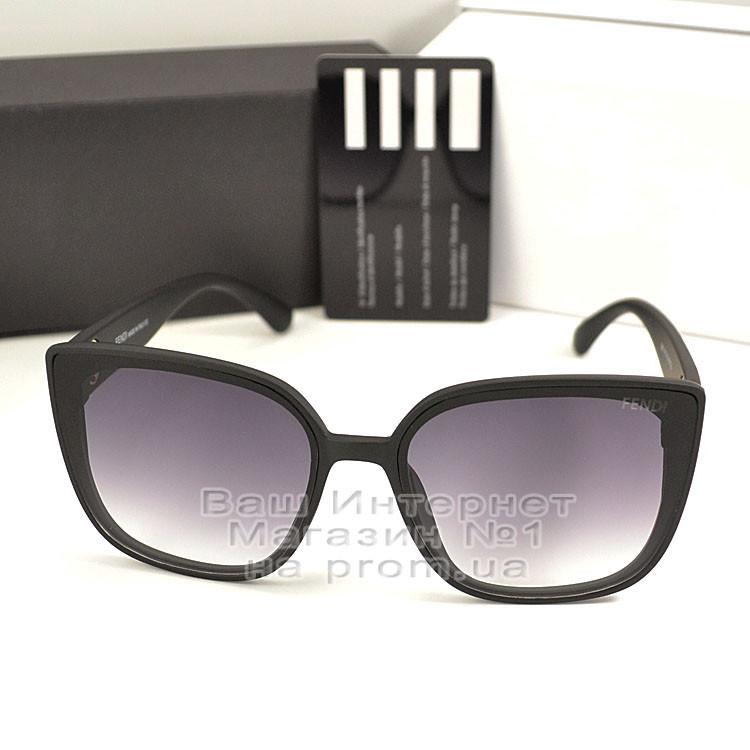 Жіночі сонцезахисні окуляри Fendi Квадратні матові Фенді Модні 2020 Стильні Брендові репліка