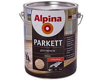Лак для паркета ALPINA PARKETT ГЕРМАНИЯ алкид-уретановый глянцевый 5л