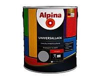 Эмаль алкидно-уретановая ALPINA UNIVERSALLACK GLANZEND БЕЛАРУСЬ универсальная серая 2,5л