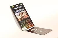 Защитное стекло на телефон айфон 6 iPhone 6  матовое  MATTE BLACK