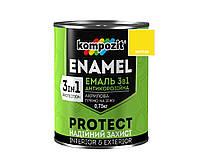 Эмаль-грунт акриловая KOMPOZIT 3 в 1 PROTECT для металла и оцинковки желтая 0,75кг