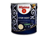 Эмаль-грунт алкидная ALPINA STOP-ROST БЕЛАРУСЬ антикоррозионная RAL 1015 - слоновая кость, 2,5л