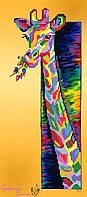 Жирафа . Артвинтура  Схема вышивки бисером