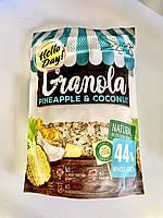 Гранола Hello Day Granola Pineapple Coconut 300 g