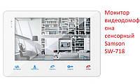 Монитор видеодомофона сенсорный  Samson SW-718, фото 1