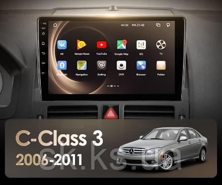 Junsun 4G Android магнитола для Mercedes Benz C Class 3 W204 S204 2006 - 2011