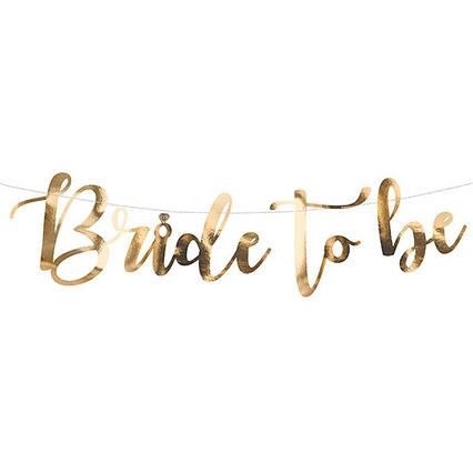Баннер Bride to be, фольг золото