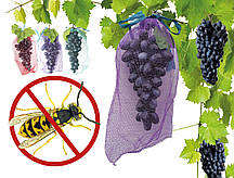 Сетка на виноград 10 кг мешки от ос на виноград 30*55 упаковка 50 шт