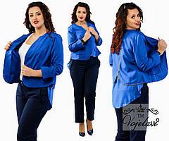 Женский пиджак 48 размер