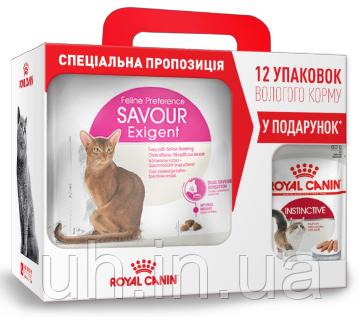 АКЦИЯ! Royal Canin Exigent Savour сухой корм для кошек 4КГ + 12паучей instinctive в подарок!