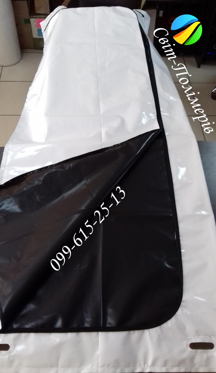 Патологоанатомический мешок на молнии бело-черный