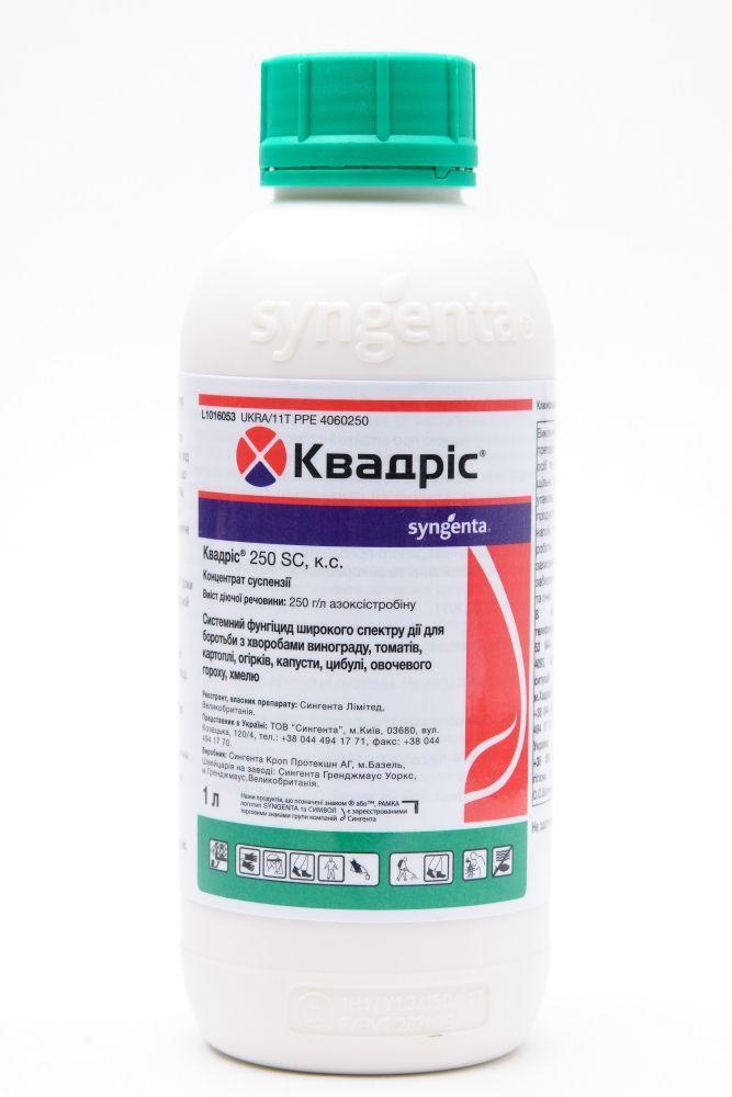 Фунгицид средство от болезней растений Квадрис 250 1 л