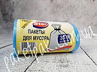 Пакет для мусора 35 литров (уп-100 шт)