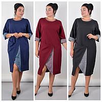 Элегантное платье в больших размерах «Агата» (Синее, бордовое, черное | 50/52, 54/56, 58/60, 62/64)
