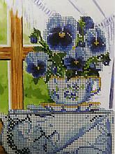 Набор для вышивки бисером Анютины глазки Д 191