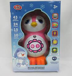 Обучающая сенсорная игрушка Пингвинчик