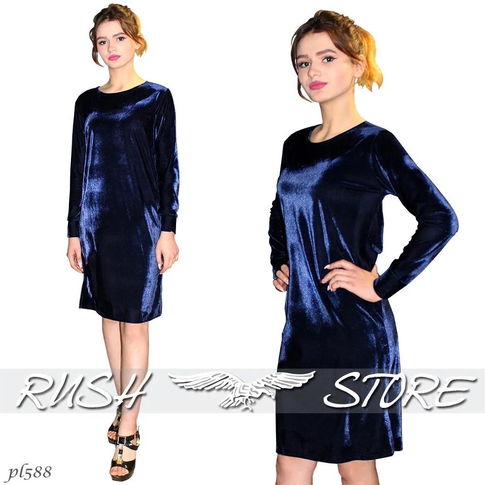 Красивое велюровое платье свободного кроя 46