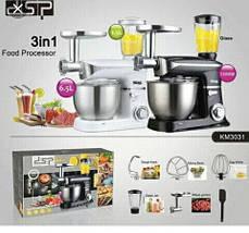 Кухонный комбайн DSP KM3031, 3в1, 1300 Вт