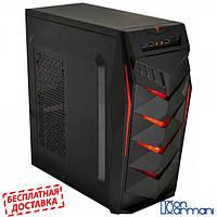 Игровой компьютер Дон Кармани NG Ryzen 3 1200 S1 (Ryzen 3 1200/DDR4-8Gb/HDD-1Tb/GTX1050)