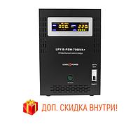 ИБП с правильной синусоидой LogicPower LPY-B-PSW-7000VA+ (5000W) 10A/20A 48V для котлов и аварийного освещения