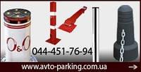 Столбики ограждения, дорожные ограждения, барьерное ограждение, ООО Лемус