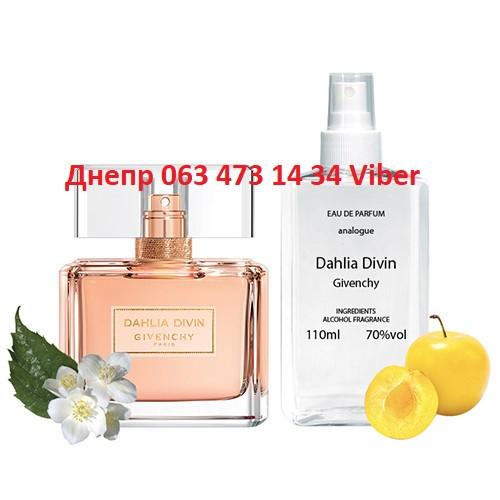 Givenchy Dahlia Divin для женщин, Analogue Parfume 110 мл