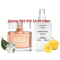 Givenchy Dahlia Divin для женщин, Analogue Parfume 110 мл, фото 1