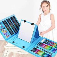 Детский набор для творчества и рисования 208 предметов (Синий)