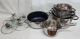 Набор посуды UNIQUE UN-5036 из нержавеющей стали 12 предметов, фото 3