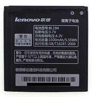 Аккумулятор Lenovo BL194, 1500mAh (батарея, АКБ)