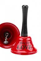 Брелок колокольчик Love